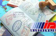 زائران اربعین بدون ویزا به