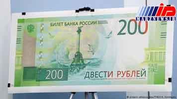 روبل روسیه در پایینترین سطح ۲ سال اخیر