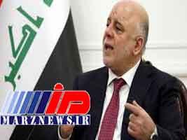چرا نباید از همراهی عراقِ العبادی با تحریمهای آمریکا علیه ایران برافروخته شویم؟!