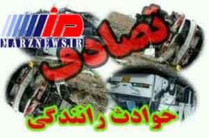 واژگونی خودرو در جاده اهر-تبریز با 8 کشته و زخمی