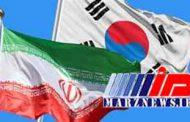 واردات نفت کره جنوبی از ایران در ماه جولای تقریباً نصف شد