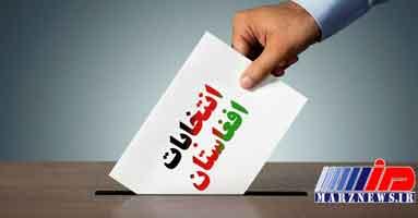 افزایش اعتراضات به اعلام فهرست نامزدهای انتخابات افغانستان