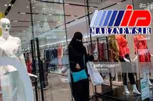 هجوم عربستانی ها به فروشگاههای ترکیه+عکس