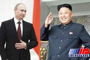 پوتین خواستار دیدار با رهبر کره شمالی شد