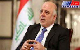 العبادی: با محاصره اقتصادی هیچ کشوری همراه نخواهیم شد