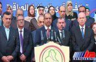 پنج رهبر سیاسی سنی عراق ائتلاف محور ملی تشکیل دادند