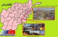 فرضیه ای بر اهداف طالبان در حمله به «غزنی»