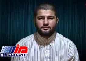 اولین مصاحبه مرزبان ربوده شده بعد از 15 ماه اسارت
