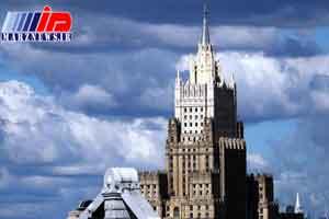 روسیه ازفهرست 30 کشور اول خریدار اوراق آمریکا خارج شد