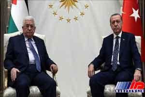 اردوغان و محمود عباس رایزنی کردند