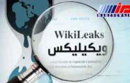 آمریکا از وزارت دفاع و کشور عراق جاسوسی می کرد