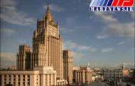 مسکو: محموله دوم سوخت هسته ای برای ارسال به ایران آماده است