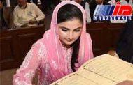 کم سن ترین عضو پارلمان در تاریخ پاکستان