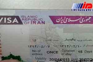 صدور روادید برای شهروندان کرد عراقی 4 برابر افزایش یافت