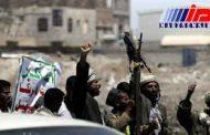 140 تن از نیروهای وابسته به ائتلاف سعودی در یمن کشته شدند