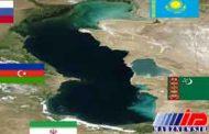 آزاد سازی بخش عظیمی از سواحل خزر تا سال آینده
