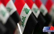 نبرد ائتلاف ها در عراق و آینده منصب نخست وزیری