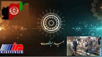 افغانستان عید قربان، پر قربانی دارد