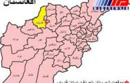 شهر بلچراغ افغانستان به دست طالبان افتاد
