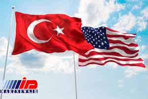 تدابیر دولت ترکیه برای مقابله با تحریم های آمریکا اعلام شد