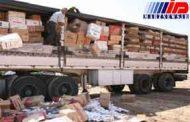 کشف کالای قاچاق 50درصد افزایش یافت