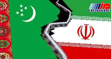 مناقشه گازی ایران و ترکمنستان به دادگاه بین المللی سپرده شد