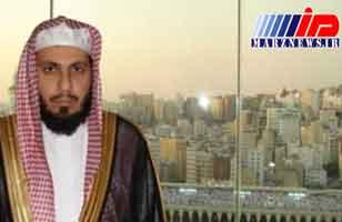 مقامات سعودی امام و خطیب مسجد الحرام را دستگیر کردند