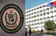 پاکستان، کاردار سفارت هلند را احضار کرد