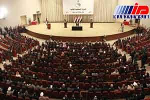 روزشمار قانونی برای تشکیل دولت در عراق