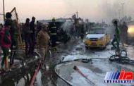 وقوع ۲ انفجار تروریستی در شرق و جنوب بغداد