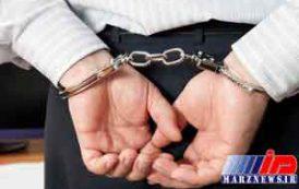 محکومین پرونده 32 میلیاردی قاچاق دستگیر شدند