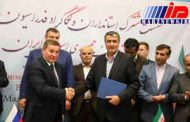 مازندران و ولگوگراد روسیه تفاهم نامه همکاری امضا کردند