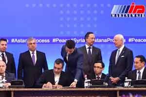 نمایندگان ایران،روسیه و ترکیه با دی میستورا دیدار می کنند