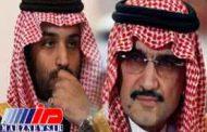 شماری از شاهزاده سعودی ممنوع السفر شدند