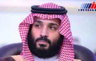 بدل ولیعهد سعودی هم پیدا شد +عکس