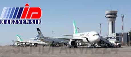 شرایط جوی سه پرواز فرودگاه عسلویه را لغو کرد