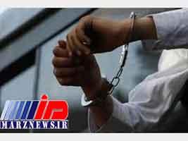 کلاهبردار ۱ میلیاردی در بجنورد دستگیر شد