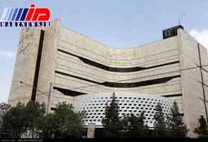 نخستین بیمارستان خصوصی چشم پزشکی در مشهد گشایش یافت