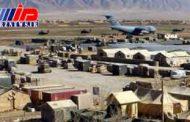 فرودگاه «بگرام» افغانستان هدف حمله راکتی قرار گرفت
