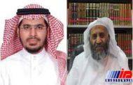 سعودی دو تن از زندانیان را پنهانی محاکمه می کند