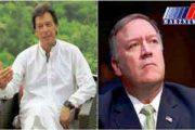 از اسلام آباد انکار، از واشنگتن اصرار