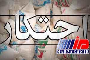 احتکار ۳۶۰۰ تن برنج به بهانه سفر حج!
