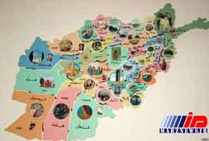 قوم گرایی چالش پیش روی ملت سازی در افغانستان