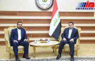 یادداشت تفاهم اربعین میان ایران و عراق امضا می شود