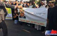 عراقی ها: سفارت آمریکا در بغداد منبع تروریسم است
