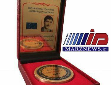 اعطای دیپلم افتخار، مدال طلا و قلم طلایی به شاعر و نویسنده صاحب نام آذربایجان