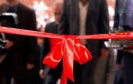 ۲ پروژه بهداشتی، درمانی در بیرجند افتتاح شد