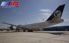ورود رسمی ایران ایر به فرودگاه بین المللی پیام