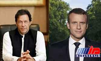 عمران خان تماس تلفنی مکرون را دو بار به تعویق انداخت