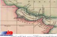 نقشه ای که ادعای جعلی درباره خلیج فارس را باطل می کند